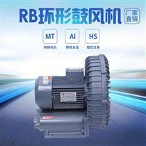 RB-1010真空環形高壓風機