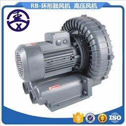 RB-022铝合金高压气泵