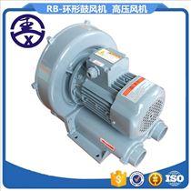 RB-750A耐高温高压风机