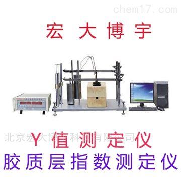 BYJZC-6微機膠質層測定儀Y值測定化驗設備