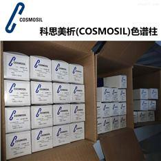 COSMOSIL 37992-51 液相色谱柱