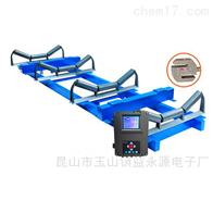 TCX昆山高精度电子皮带秤