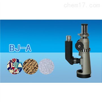 BJ-A便携式金相显微镜