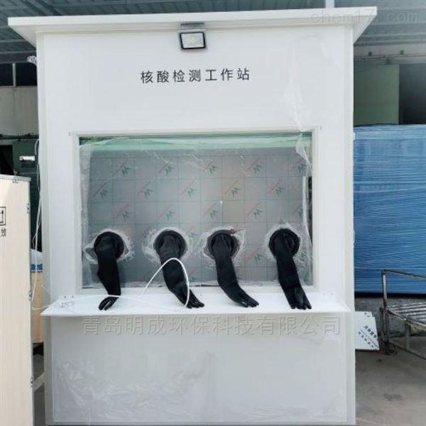 安徽亳州医院用移动式核酸采样隔离箱