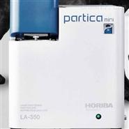 HORIBA 激光散射粒徑分布分析儀