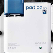 HORIBA 激光散射粒径分布分析仪