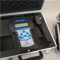 GR-1212恒流大气采样器 便携式仪器 内置电池