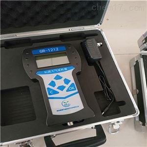 GR-1212恒流大气采样器 内置电池 轻便携带
