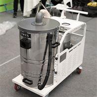 DL5500工业小型移动脉冲吸尘器