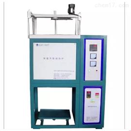 YB-1600RAJ1600度光學玻璃高溫熔塊爐-帶攪拌