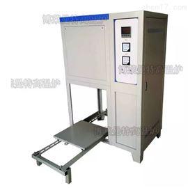 YB-1600RA1600度高溫玻璃熔塊爐