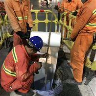 管道树脂固化修复工艺技术