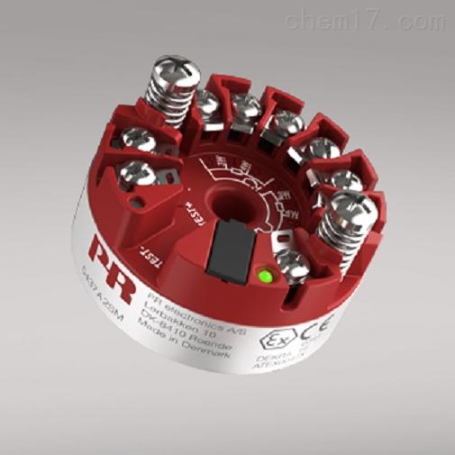 PR二线制 HART 7 温度变送器