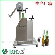 GBIT -A玻璃瓶抗冲击检测仪