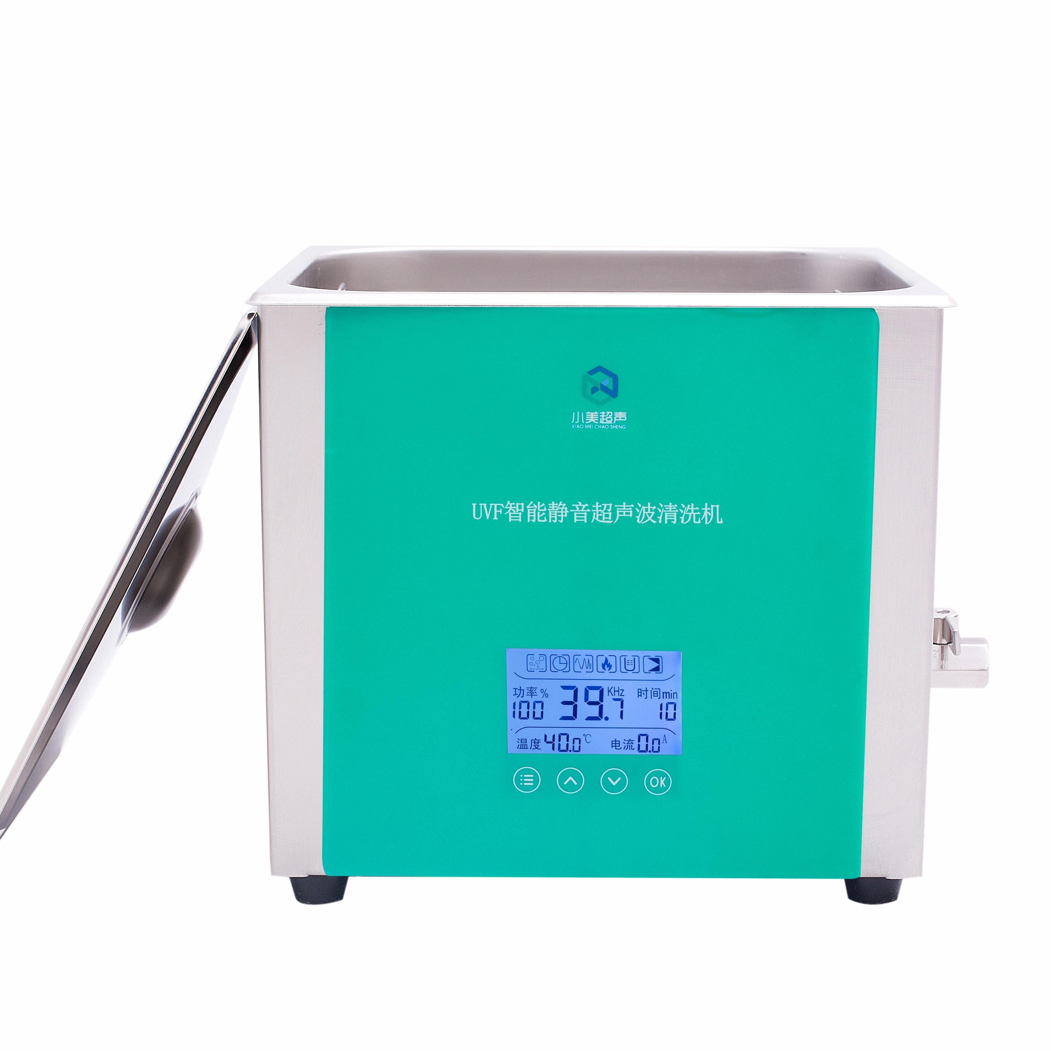 UVF液晶超静音系列超声波清洗机
