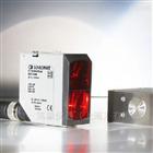 Sensopart FT 55- RLH高品质光电传感器