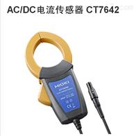 CT7642传感器CT6863-05日本日置HIOKI报价