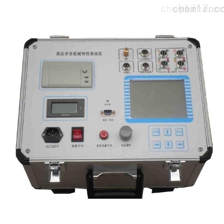 郭化市承装修试二级高压断路器动特性测试仪