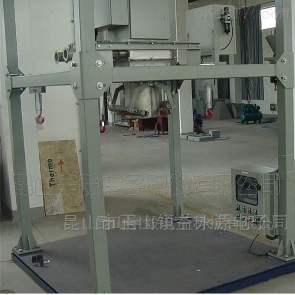 吨袋大米包装秤 化肥复合肥包装机