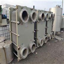 出售二手板式换热器 冷凝器