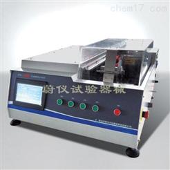 GTQ-5000B精密切割机