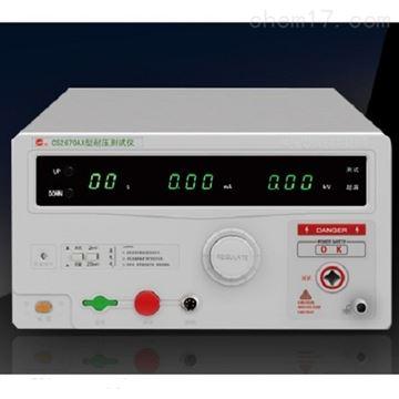 CS2670A/CS2670AX耐压测试仪