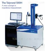 Talyrond 585H高精密圆度测量仪一机多用