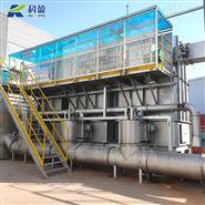化工行业废气处理环保设备