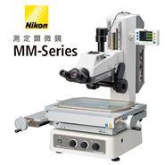 二手尼康工具顯微鏡MM-800LFA