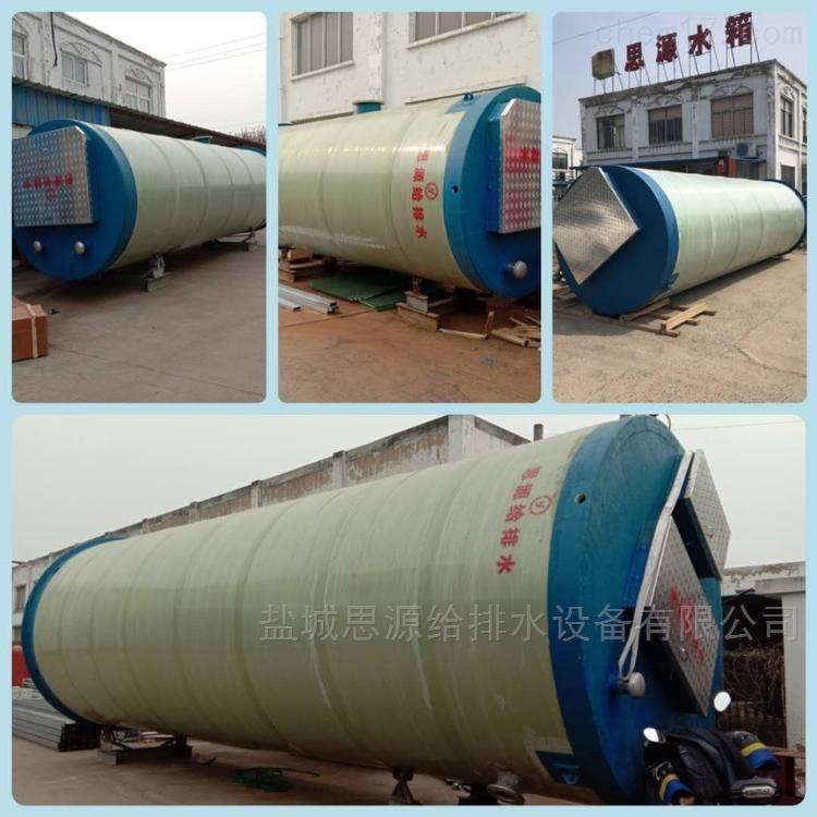 环保型一体化污水提升泵站