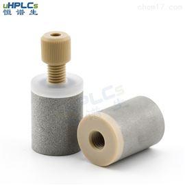 定制HPLC通用性入口溶剂过滤器
