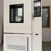 YSGDW-500江西-高低温交变试验箱