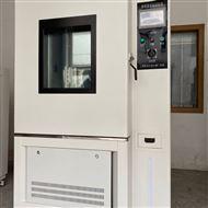 江西-高低温交变试验箱