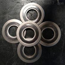 安徽生产DN150外环C型金属缠绕垫片