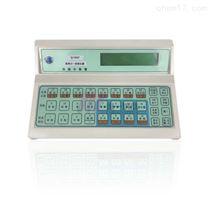 深圳血細胞分類計數器Qi3536計數種類可選