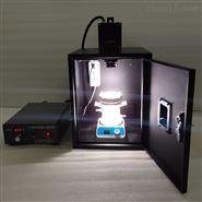 PL-X300DF-模拟日光氙灯光源
