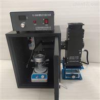PL-X500D实验室模拟日光氙灯光源