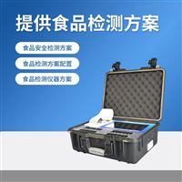 JD-SP食品检验仪器设备清单