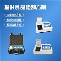 JD-SP食品实验室仪器设备