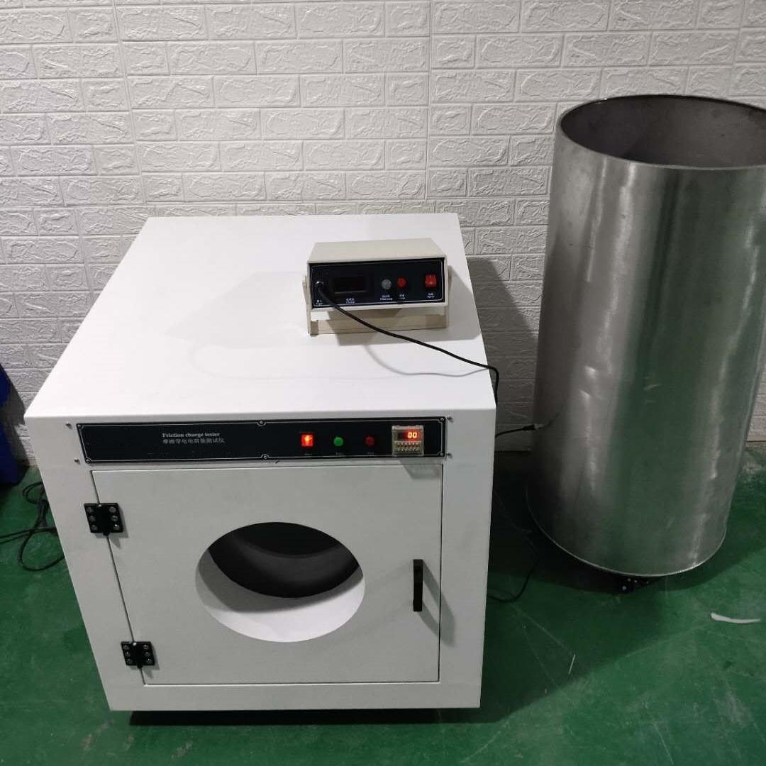 织物摩擦带电电荷密度测定仪器