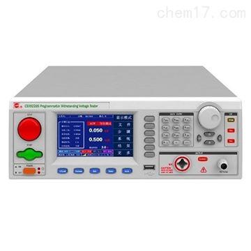 CS9922BS程控绝缘耐压测试仪
