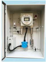 氢气分析系统