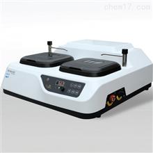 MoPao®200DE/250DE型金相试样磨抛机(原MoPao2DE型)