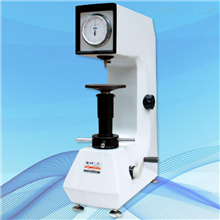 200HR-150型洛氏硬度计
