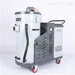 DH-3000DH工厂车间移动吸尘器
