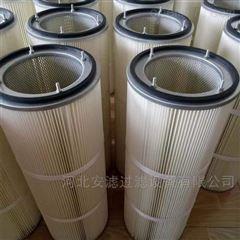 315×210×600聚酯纤维除尘器滤芯