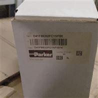 Parker派克D41FBE02FC1NF00比例阀原装现货