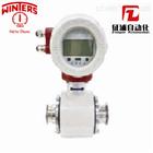 文特斯WINTERS卫生型电磁流量计LMF13