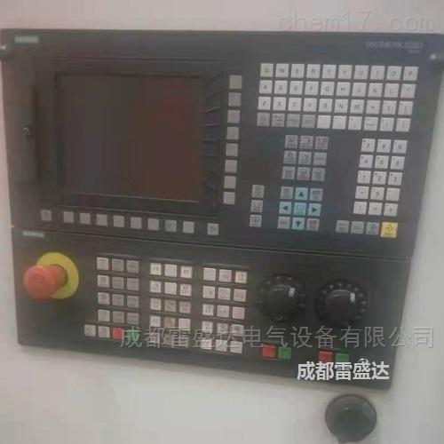 四川成都西门子840D数控系统操作面板维修