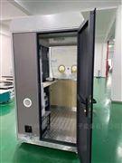 核酸檢測移動隔離室